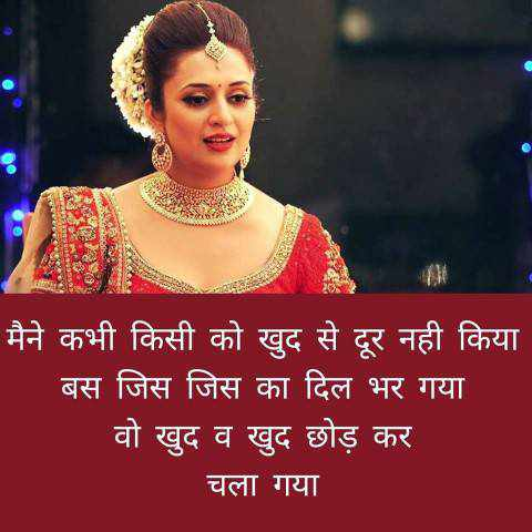 All-In-One-Shayari