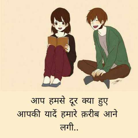 All-Shayari