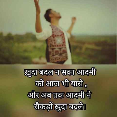 Good Night SMS Hindi