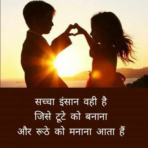 Latest-All-Shayari