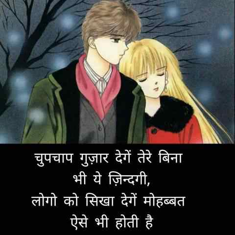 Latest Funny Shayari