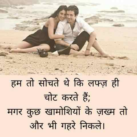 New Funny Shayari Hindi
