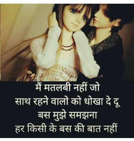 New-Mix-Shayari