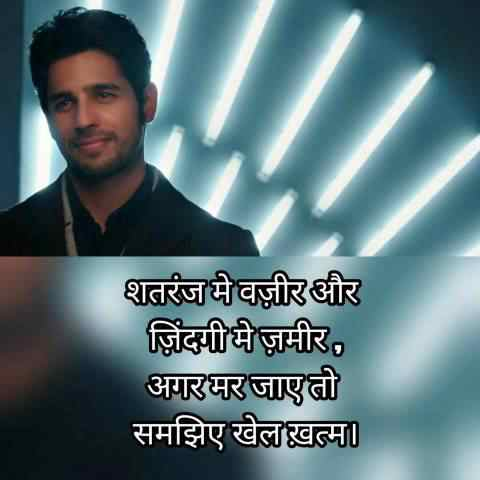 Top Good Night Quotes In Hindi