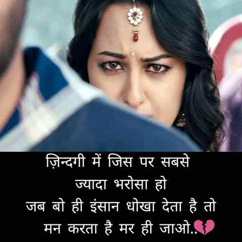 Top Hindi Good Morning Shayari