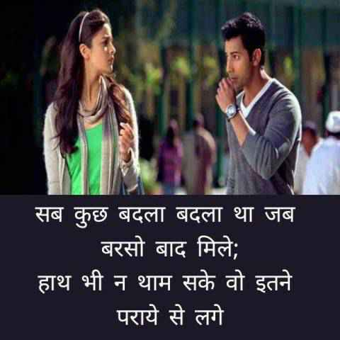 Top-Shayari