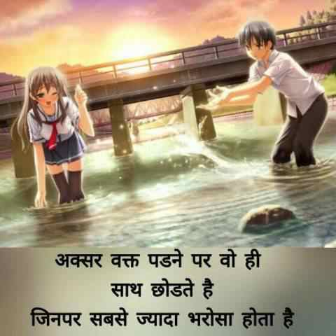 Aashiq Shayari In Hindi