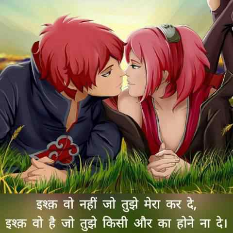 Aashiqui Quotes