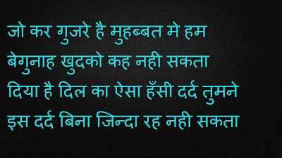 All Shayari