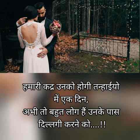 Beautiful Shayari In Hindi