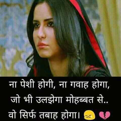 Beautiful Shayari on Life