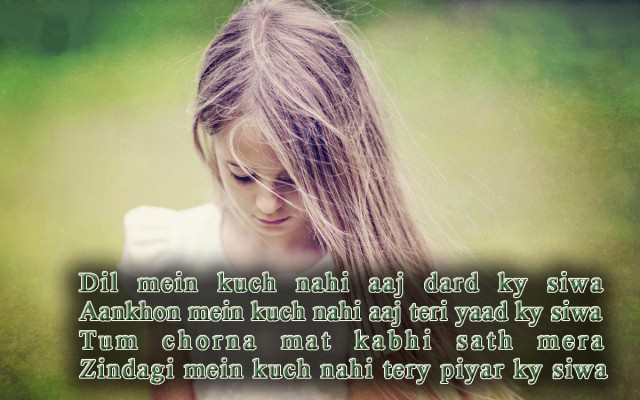 English Shayari Sad