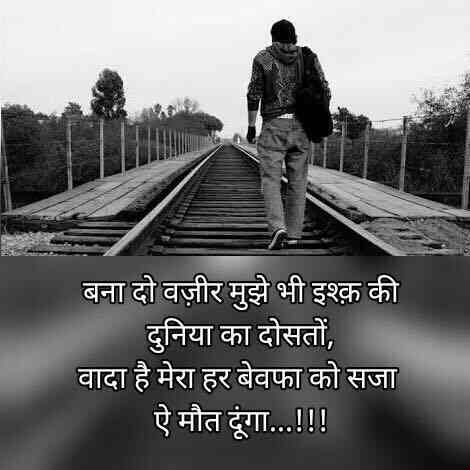 Hindi Beautiful Status