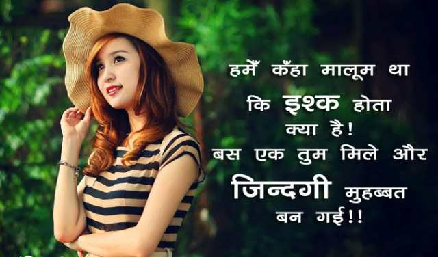 Shayari On English