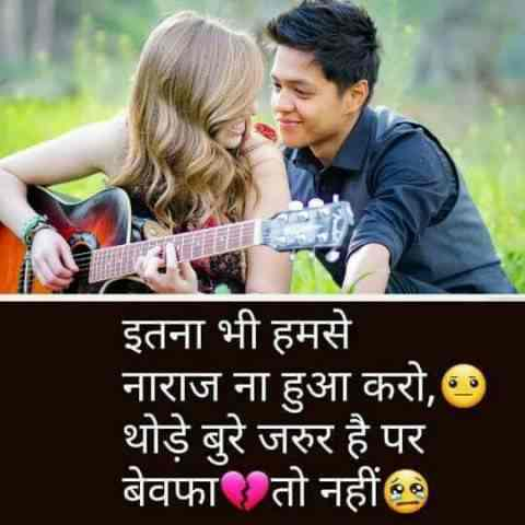 Top Birthday Quotes In Hindi