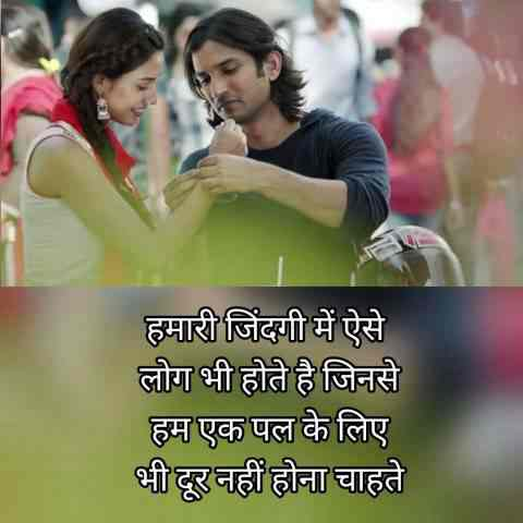English Shayari App