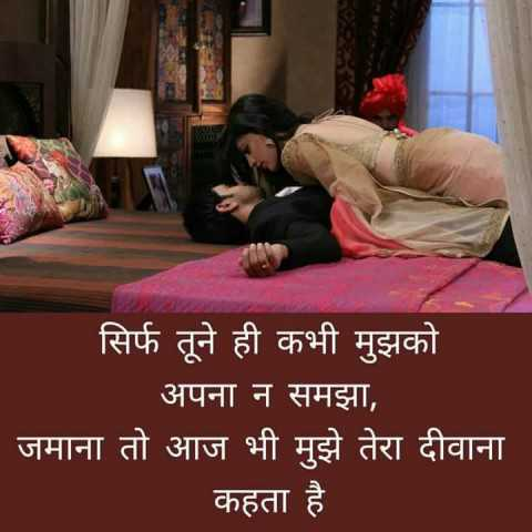 Great shayari