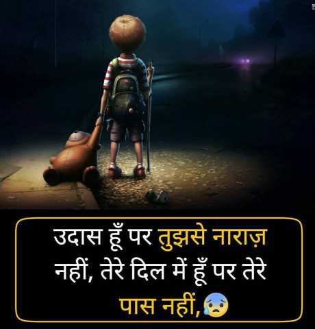 Hindi Me Shayari New