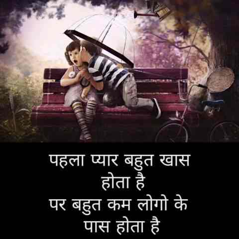 Hindi True Shayari