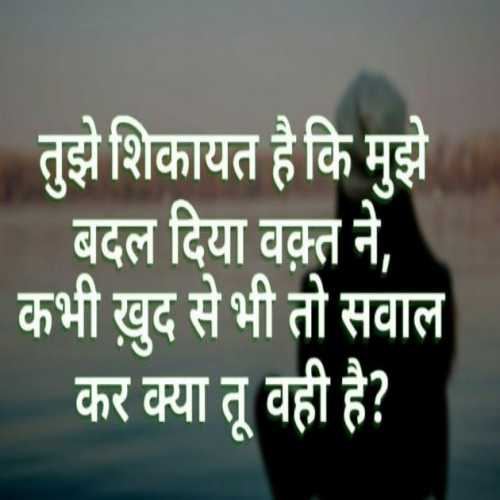 Hurt Quotes In Hindi