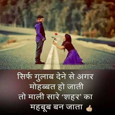 New Very Sad Shayri
