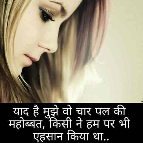 True Line Of Life in Hindi