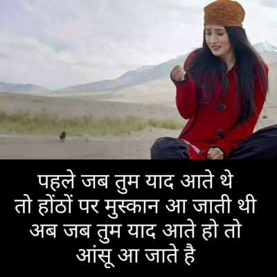 Very Sad Shayari in Hind