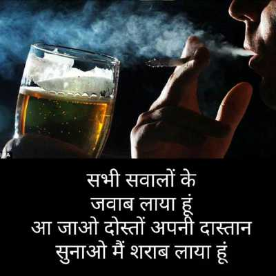 very sad shayri Hindi