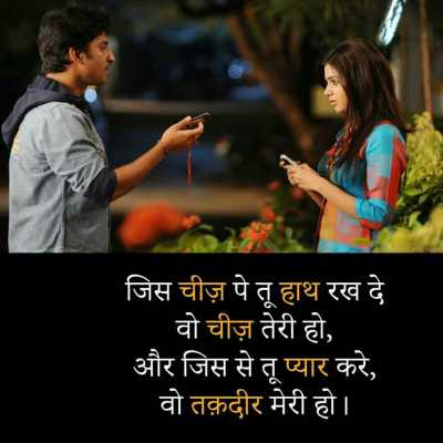 very sad shayri In Hindi