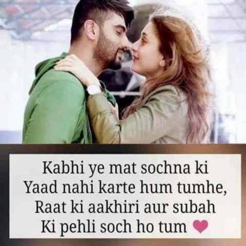 Dard Bhari Shayari Photo images