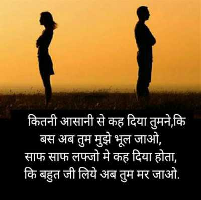Neend Shayari In Hindi