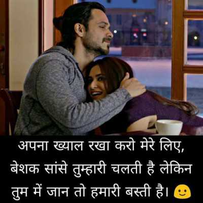 Sleep shayari